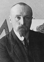 Николай Рерих / Nicholas Roerich