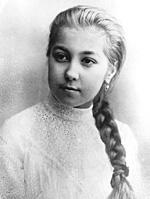 Елена Рерих Helena